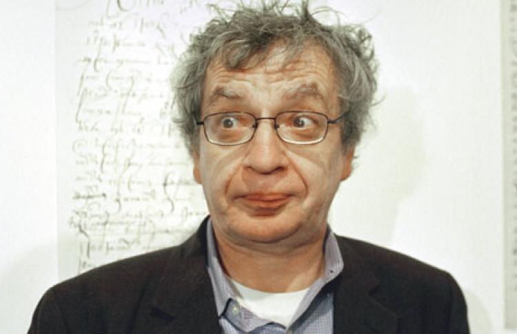 Александр Меламид