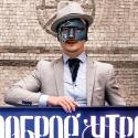 Рубрика «Город— это я»: Эста иДжек
