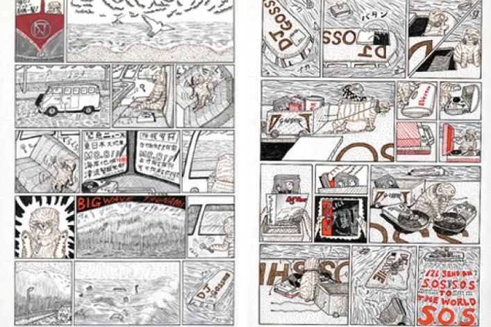 Фестиваль рисованных историй «Бумфест»