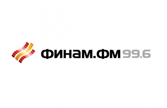 Выбор Time Out Москва нарадиостанции ФИНАМ FM