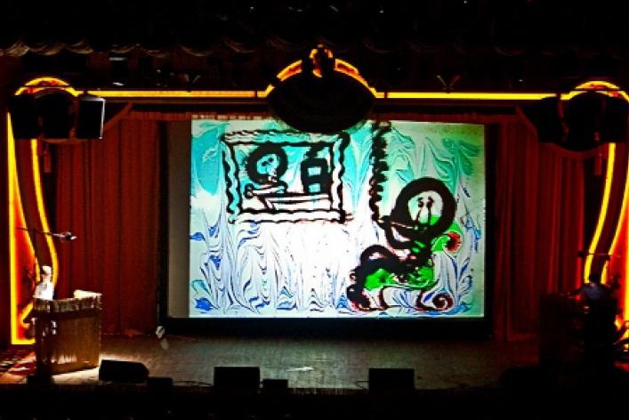 Театр живой анимации