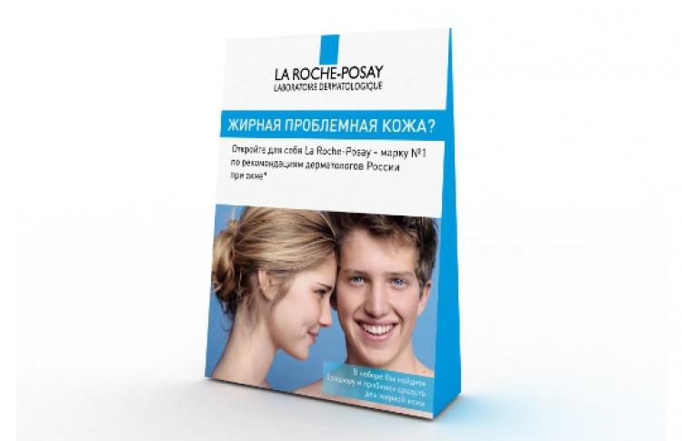 В аптеках стартовала акция от марки La Roche-Posay