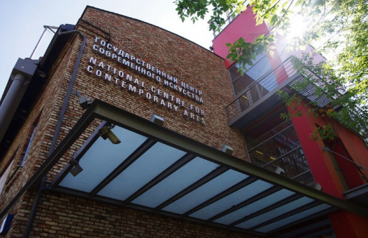 Экскурсия в Государственный центр современного искусства