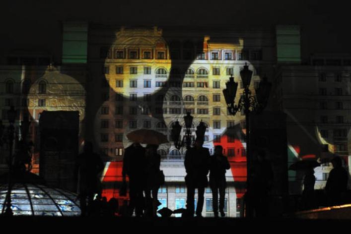 «Круг света»: фоторепортаж