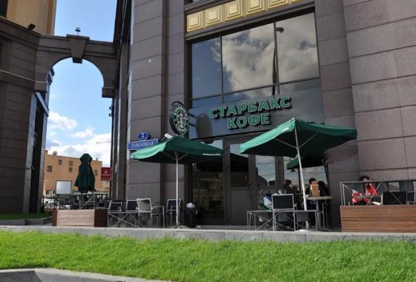Прогулки соStarbucks: 29сентября - Фото №2