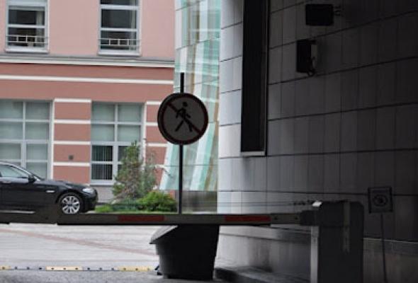 Прогулки соStarbucks: 29сентября - Фото №29