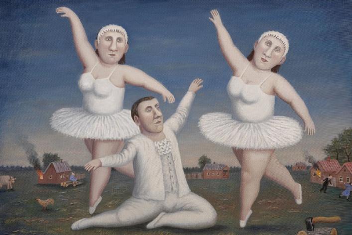 Владимир Любаров «Дом культуры»