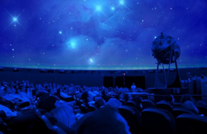 ВМосковском планетарии будут проводить рок-концерты