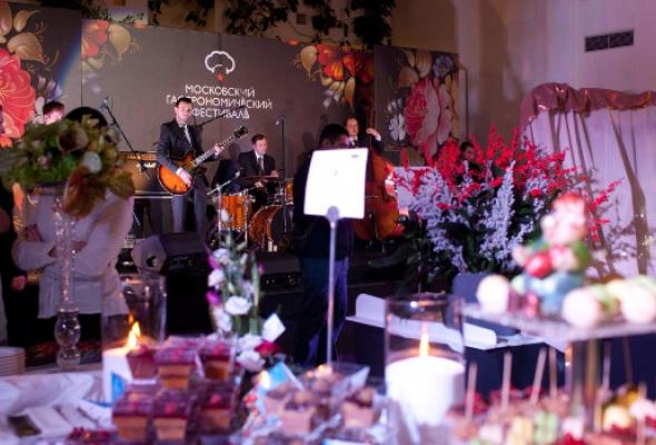 Стартовал 8-йМосковский гастрономический фестиваль - Фото №0