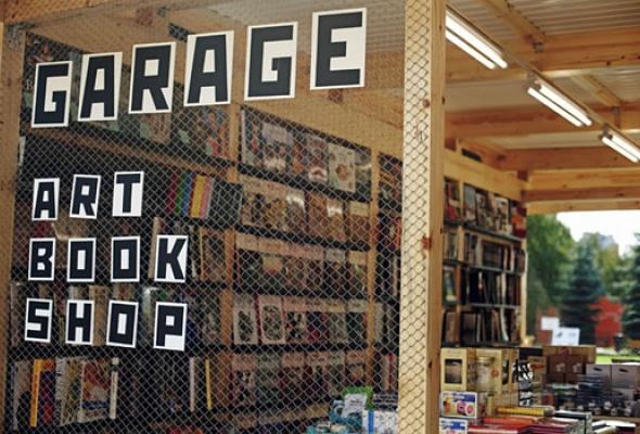 5необычных книжных магазинов - Фото №1