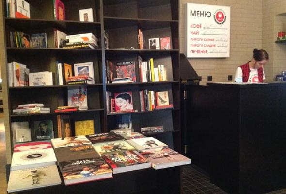 5необычных книжных магазинов - Фото №4