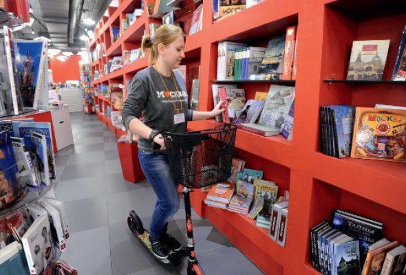 5необычных книжных магазинов - Фото №0