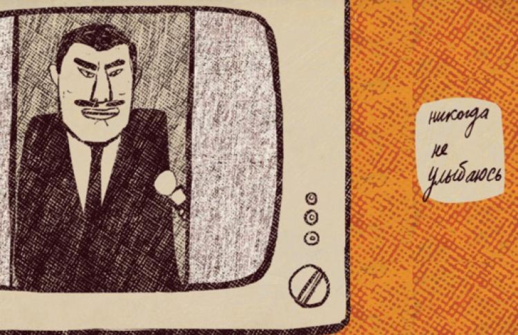 Большой Фестиваль Мультфильмов: Экспериментальная программа