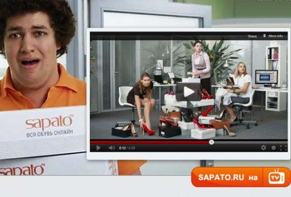 Sapato.ruнарушает трудовой распорядок - Фото №0