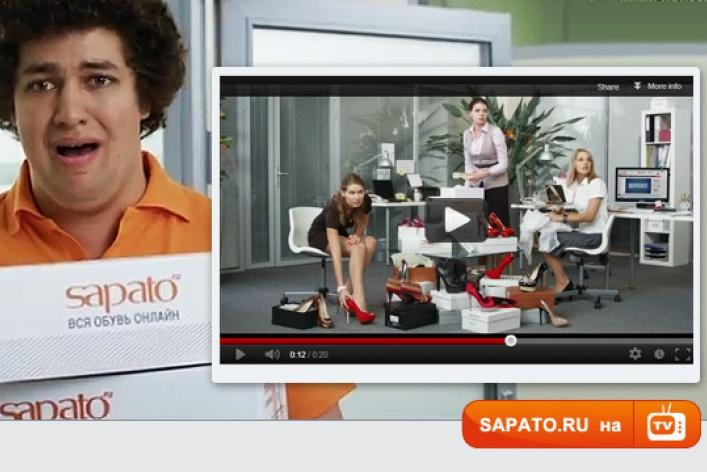 Sapato.ruнарушает трудовой распорядок