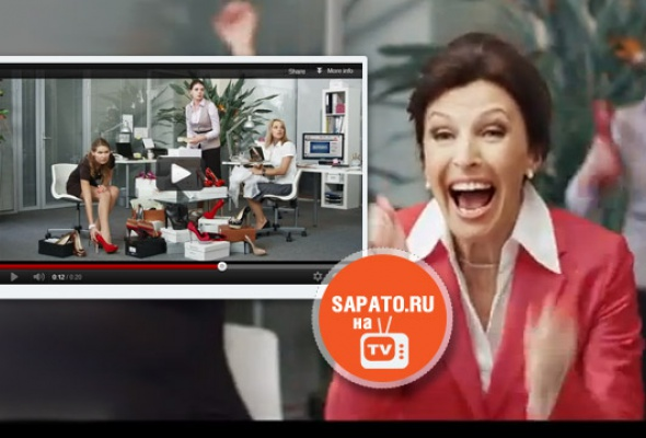 Sapato.ruнарушает трудовой распорядок - Фото №1