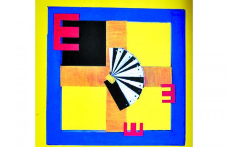 Алфавит искусства