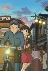 Ночь японской анимации