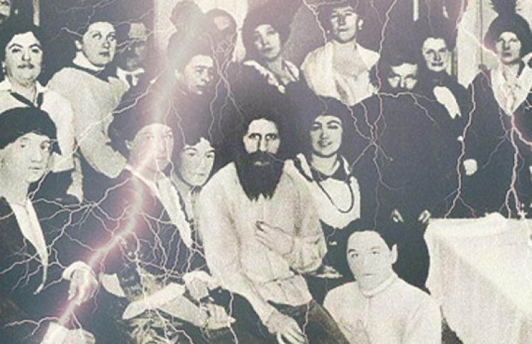 Григорий Распутин и его ближний круг