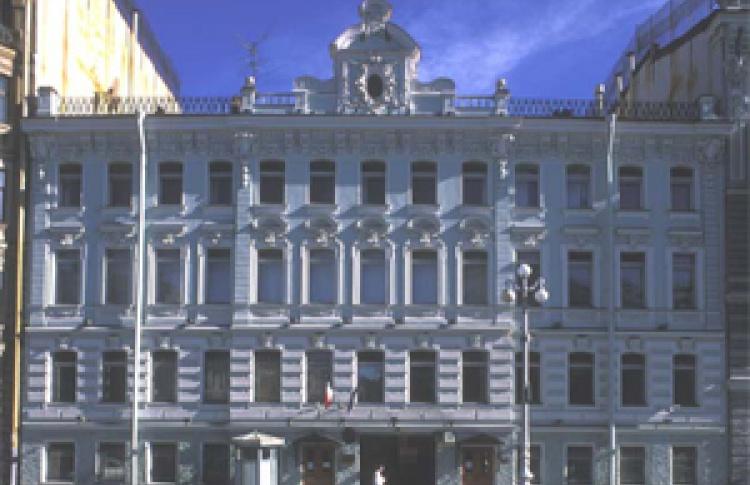 Открытие Медиатеки Итальянского института культуры