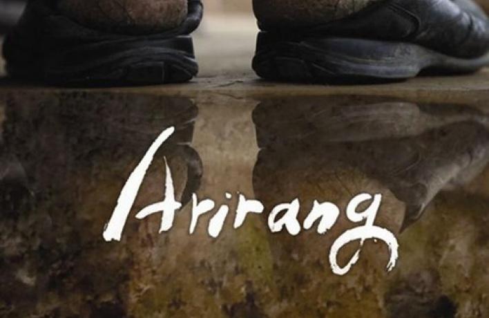 Ариран