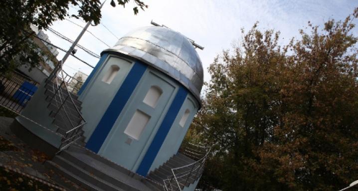 Обсерватория «Звездное небо»