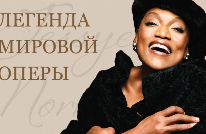 Проект Queens ofOpera пройдет при поддержке Time Out Москва