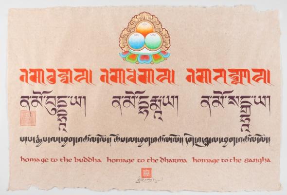Международная выставка каллиграфии - Фото №0