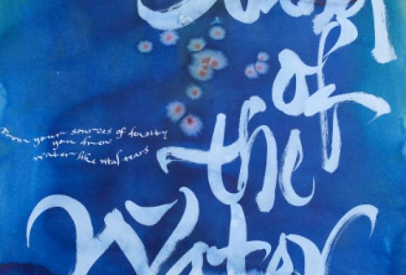 Международная выставка каллиграфии - Фото №1