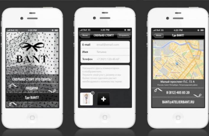 Ателье Bant запустило мобильное приложение для iPhone иiPad