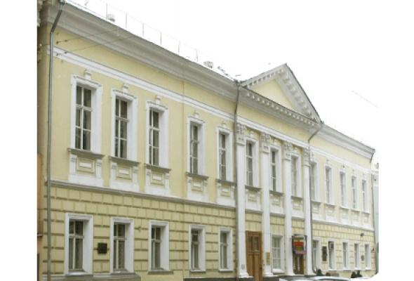 Российская государственная библиотека искусств - Фото №0