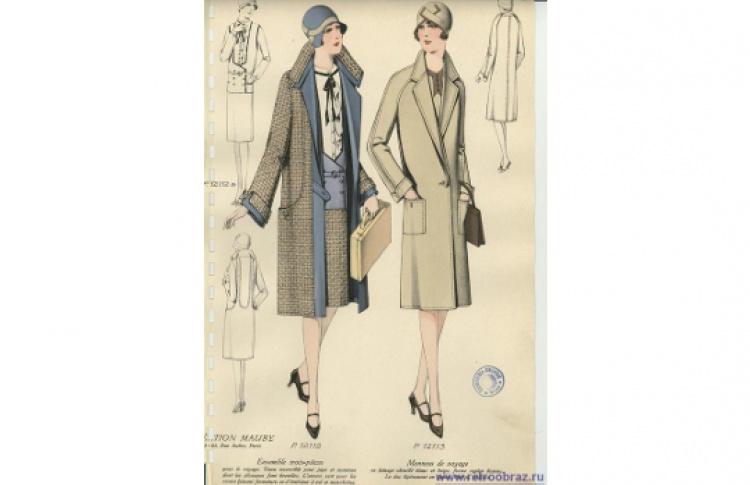 Мода и город 1920-х годов