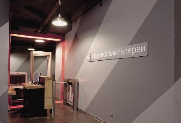 Стрелковый клуб «Объект» - Фото №3