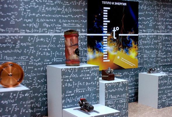 Чудеса науки...или как устроен мир - Фото №0