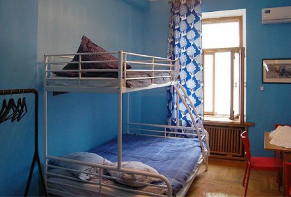 Z-Hostel - Фото №0