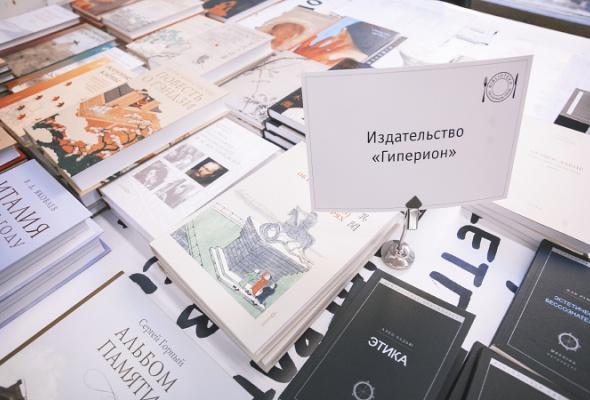 Проект BIBLIOTEKA - Фото №8