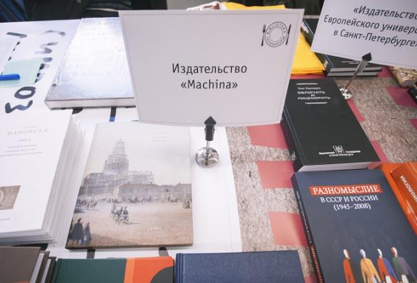 Проект BIBLIOTEKA - Фото №9