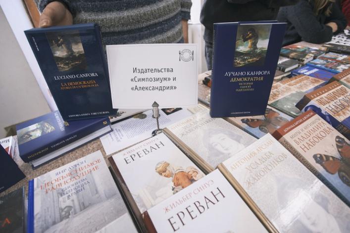Проект BIBLIOTEKA