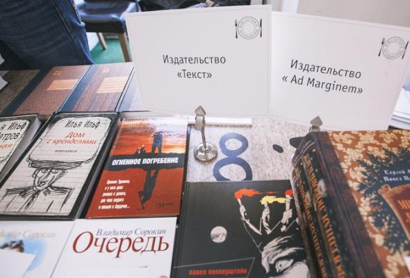 Проект BIBLIOTEKA - Фото №17