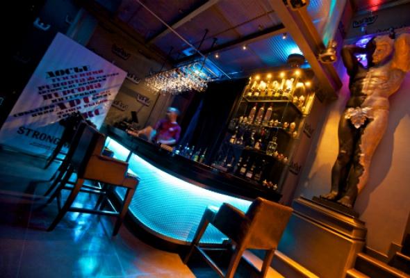 Premier Lounge  - Фото №5