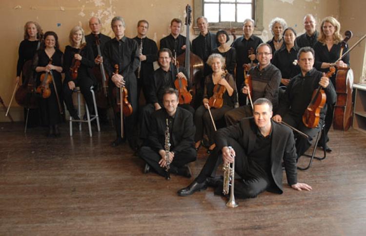Камерный оркестр Orpheus