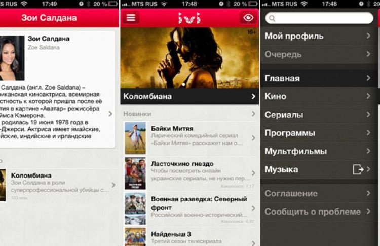 Apps: убить время