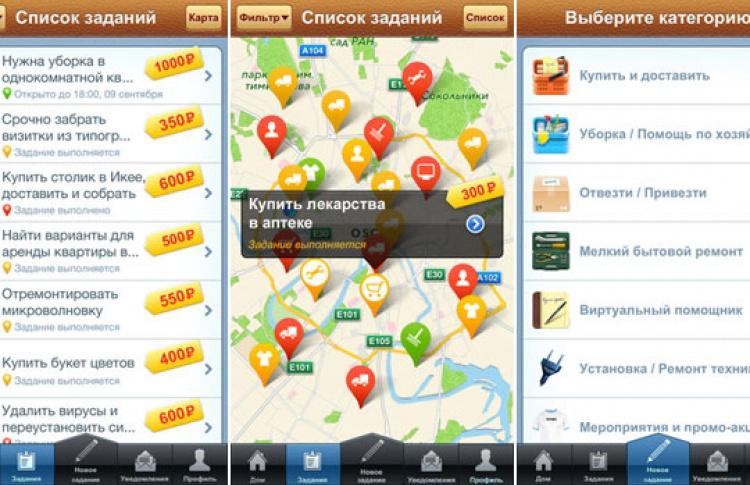 Apps: организовать время