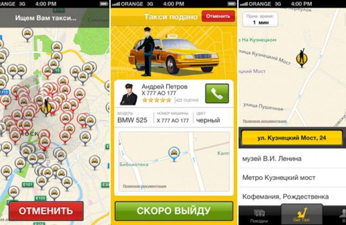 Apps: упростить себе жизнь