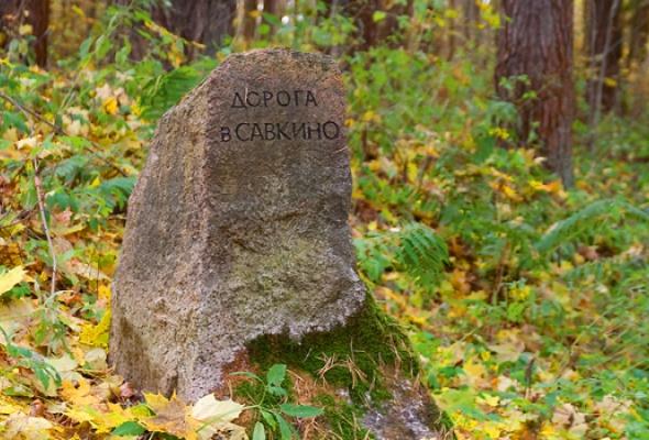 Пушкинские Горы: люди хотят поэзии - Фото №3