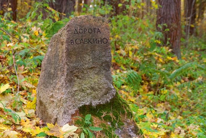 Пушкинские Горы: люди хотят поэзии