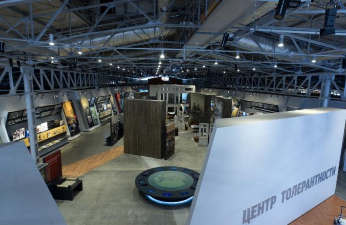 ВМоскве открылся Еврейский музей иЦентр толерантности