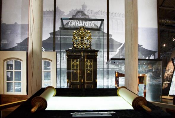 ВМоскве открылся Еврейский музей иЦентр толерантности - Фото №3