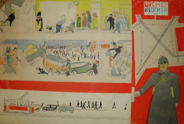 Выдающиеся книжные иллюстраторы 20-х-30-х годов из коллекции галереи «Веллум» - Фото №3