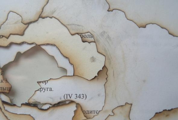 Сергей Огурцов «Заметки к теории призраков» - Фото №1